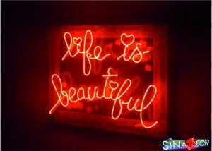 life is beautiful neon aydınlatma