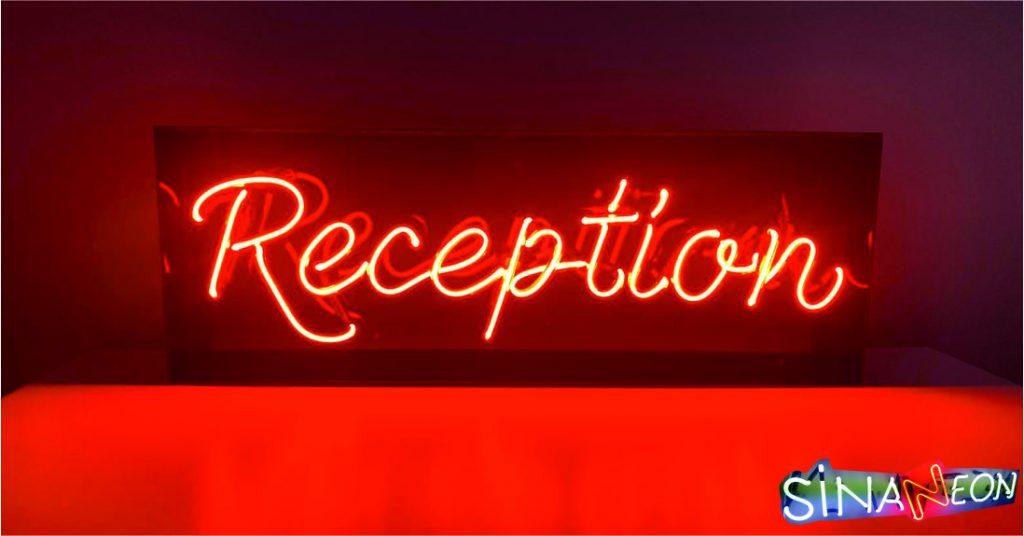 Reception neon yazı