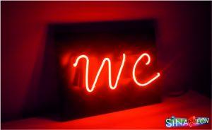 wc neon light, wc neon sign, wc neon